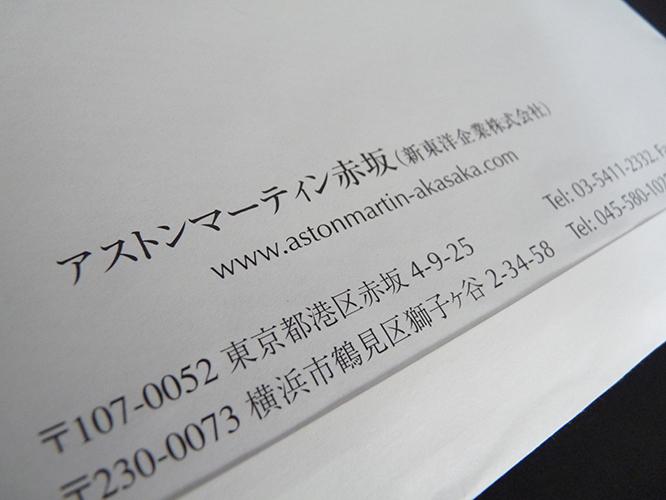 ふくろ文字.jpg