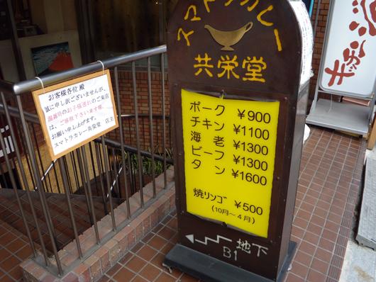 スマトラ店.jpg