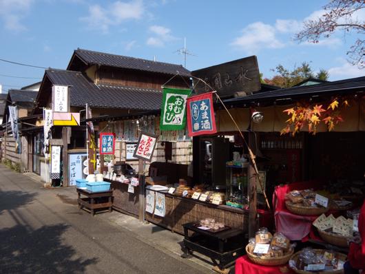 宮ヶ瀬湖 店.jpg