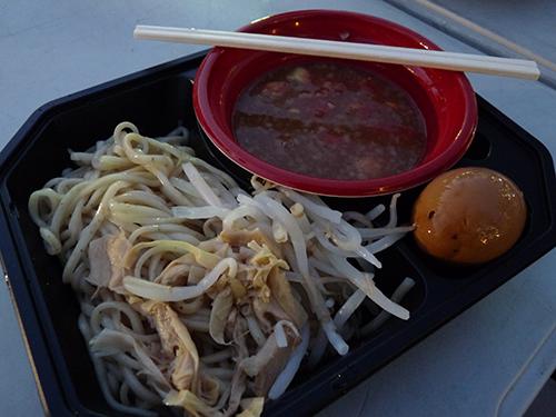 宮麺.jpg