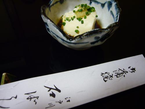 石ばし豆腐.jpg