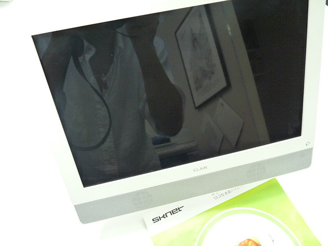 テレビ.jpg
