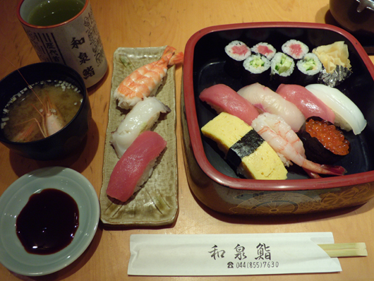 宮崎台の寿司.jpg