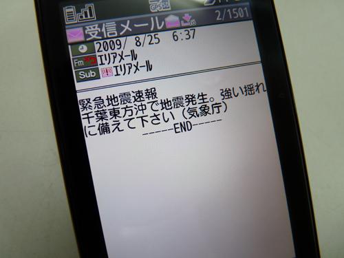 速報.jpg